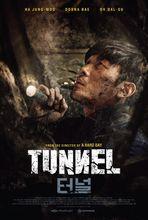 Plakat filmu Tunel